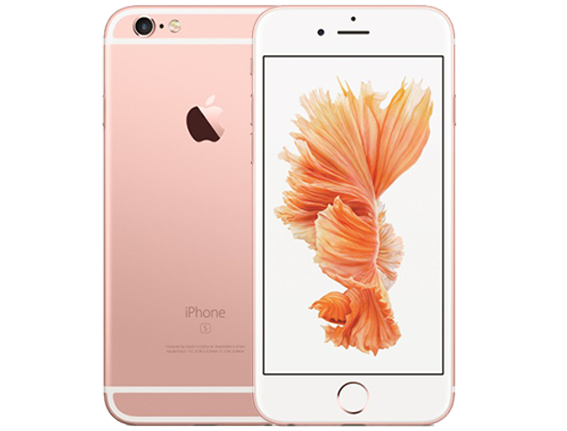 Preis Iphone 6s Defekt